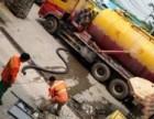 合肥政务区疏通大型管道,高压清洗管道,抽化粪池,污水
