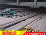 42crmo合金结构钢材料批发 42crmo圆钢 圆棒价格