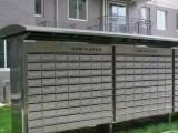 朝陽區石佛營焊接不銹鋼移動立式宣傳欄加工信報箱
