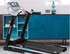 健身器材维修点 常州跑步机售后维修电话 常州按摩椅维修公司