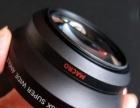 索尼190摄像机广角镜头原装正品九五成新低价出售
