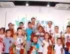 吉旋艺术中心钢琴小提琴大提琴培训