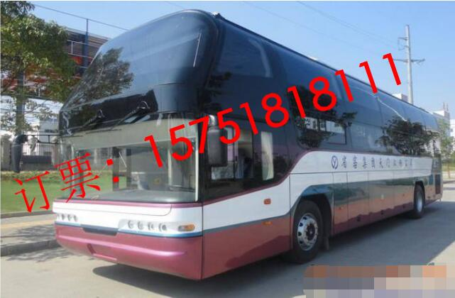 北京到桐乡汽车时刻表18921236278 服务好