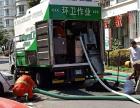 污水污物快速处理粪便处理车 九九八科技