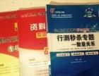 公务员考试:行测专项训练(数量关系、资料分析、推理类)