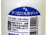 AZ 圆形广口塑胶瓶 塑胶容器 广口塑料瓶 带刻度