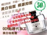 汉芳医美化妆品 专业祛斑祛痘