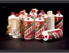 齐齐哈尔日本洋酒高价回收,红酒回收,洋酒回收