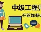北京市2020年职称评审政策出炉速看