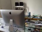 苹果手机维修、碎屏、进水、主板问题、系统升级维护