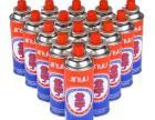 供应卡式气便携丁烷液化气户外气罐长气罐卡式炉气罐