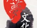 翔梦文化传媒加盟