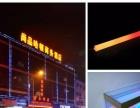 甘肃临夏酒店亮化双层防水LED护栏管高质稳定,灵创