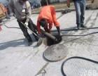 唐山曹妃甸抽化粪池,高压清洗管道,清理污水池