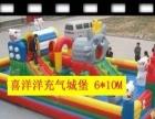 【儿童充气城堡】50㎡室外充气大滑梯户外跳床