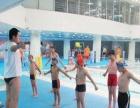 游泳私人教练一对一2580一位包教包会