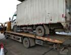 西宁道路救援搭电换胎送油西宁拖车西宁流动补胎救援电话