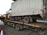 上海嘉定区 道路救援电话拖车救援电话流动补胎搭电困境电话