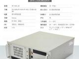 研华工控机IPC-610L 全国联保 可开增票