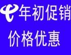 深圳电信宽带哪种套餐更划算电信宽带特惠套餐更优惠