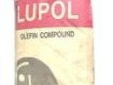 供应尼龙PA6/LG-1100A/LG化学 紧固件 夹子 漆包线