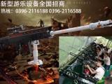 新型游乐气炮枪设备,户外游乐园项目,猎鹰,全国招商