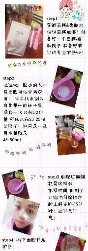 重庆哪里有卖里海之谜欧芮乐品牌的?