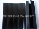 厂家供应 电源PC绝缘盒绝缘片 绝缘塑胶