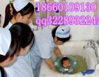 兰州新生婴儿洗澡盆价格天水宝宝游泳池图片酒泉婴儿浴盆价格