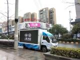 重庆线下广告宣传活动,广告车出租服务