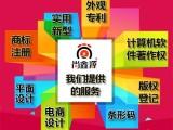 青岛专利申请条形码申请加急注册7天下证免费导出高清图