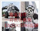 天水铠甲熊猫雕塑模型5米高年底震撼推出展览展示租赁
