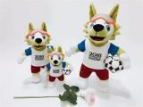 批发世界杯产品吉祥物毛绒玩具公仔挂件球迷纪念品礼物礼品