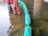 水库升降式浮体 大浮力实心防撞浮筒