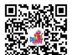 青海海北小学英语培训机构招生海报