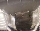 专业汉高底盘装甲、排气管防锈/除锈