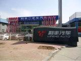 赤峰专业的赤峰赤峰优质二手车交易平台,赤峰优质二手车交易平台