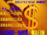上海美原油期货开户