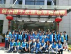 杭州学习干洗技术
