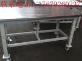 供应不绣钢制工作台 订做不锈钢工作台