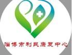 淄博市张店区有没有中风偏瘫病人?你们有福啦!