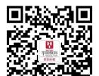 阜阳华图考编、幼教、农商行、事业单位开课信息
