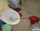 低价疏通厕所/下水道,清理化粪池