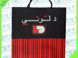 厂家供应行业专用礼品包装塑料袋