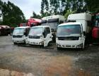 苏州姑苏出售各种二手货车驾驶室