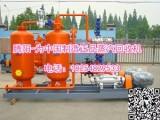 我公司蒸汽冷凝水回收设备所具备的节能优点