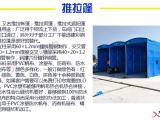 鄂州雨篷厂家 移动仓储物流篷 技术成熟 产品稳定