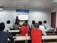 广州附近哪里有成人英语口语 日语 韩语 粤语培训