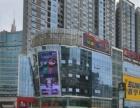 东葛望远路口 永凯现代城有铺面合适冷饮、小吃