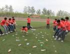 力承拓展训练,四川省十佳拓展培训机构,打造团队,磨练意志